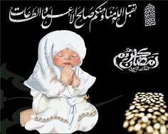 Ramadan Gifs | !!~ദലങ്ങൾ~!!