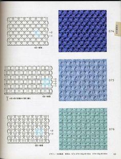 손뜨개 도안 / 코바늘 도안 / 코바늘 패턴 / 크로쉐 패턴 / 코바늘 뜨기 코바늘 패턴 모음이에요 ~코바늘로...