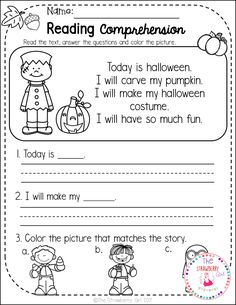 These reading comprehension have a fall theme to engage your students. Kindergarten Lessons, Kindergarten Reading, 2nd Grade Reading Worksheets, Reading Comprehension Passages, Reading Intervention, Readers Workshop, Exercise For Kids, School Fun, Kids Learning