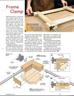 Струбцина-зажим для рамок на основе резьбовых шпилек