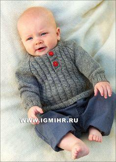 Pullover raglan suave y cómodo con trenzas para el bebé, de los diseñadores finlandeses. Radios