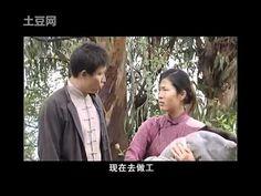 百年虛雲 第19集(高清) 【共20集】 - YouTube