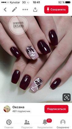 Cute Nail Colors, Cute Nails, Pretty Nails, Fall Acrylic Nails, Acrylic Nail Designs, Nail Art Designs, Nail Manicure, Gel Nails, Zebra Nails