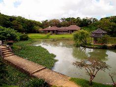 Shikina-en: the royal garden of the Ryukyu Kingdom, the Ryukyu Islands #okinawa #japan  #World Heritage