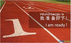 ChineseDailySentences–IamReady!