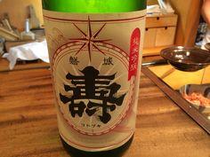 純米吟醸 磐城 寿 山形