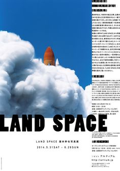 001 Japan Graphic Design, Graphic Design Posters, Graphic Design Typography, Pop Design, Flyer Design, Layout Design, Poster Layout, Print Layout, Editorial Layout
