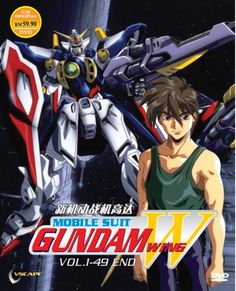 Mobile Suit Gundam Wing Endless Waltz (REMASTERED)