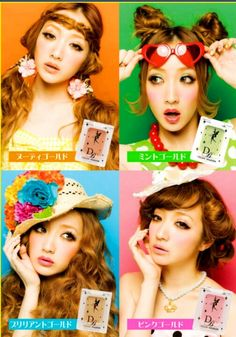 Dolly with Diamond Beauty Cosmetics
