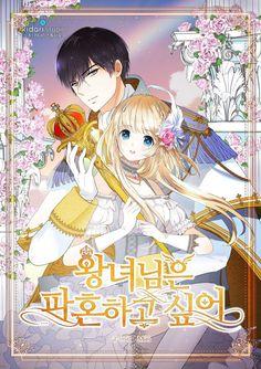 Broken Marriage, Manga Covers, Manhwa Manga, Webtoon, The Funny, Novels, Romance, Relationship, Princess