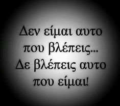 Sex Quotes, Wisdom Quotes, Life Quotes, Reality Of Life, Life Philosophy, Small Words, Greek Quotes, Some Words, Favorite Quotes