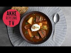 Γκούλας Επ. 07 | Kitchen Lab TV - YouTube Thai Red Curry, Ethnic Recipes, Food, Youtube, Essen, Meals, Yemek, Youtubers, Eten