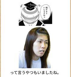 回想 Funny Images, Funny Pictures, Make Me Smile, Geek Stuff, Japan, Humor, Memes, Life, Humorous Pictures