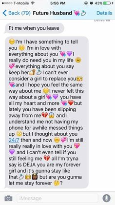 Paragraphs For Your Boyfriend, Cute Boyfriend Texts, Message For Boyfriend, Boyfriend Quotes, Cute Paragraphs For Him, Relationship Paragraphs, Cute Relationship Texts, Cute Relationships, Cute Couples Texts