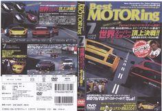 Best Motoring 2004.7