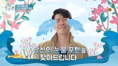 tvN 눈물샘자극버라이어티 촉촉한 오빠들 사연모집 스팟 2015. 5.25 첫방송 http://giftmap.interest.me/View/3238#   CJ E&M / Broadcasting  tvN Brand Design Team May. 2015 role - design & motion,  logo design  Creative Director_Hye-yeon Lee (hello120) Art Driector_seong-hee choi Designer_Da-jeong Kim, Ju-hyeon Jin illustrator_Na-kyeong Hwang http://www.thisisniceniceisgood.org/