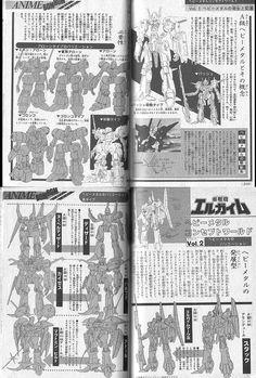 Nagano, Line Art, Robot, Image, Robotics, Line Illustration, Stripes, Robots