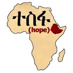 EMBRACING HOPE ETHIOPIA INC - Willow Street, PA - Overview of volunteer & donation opportunities, services, mission, contact information on GreatNonprofits