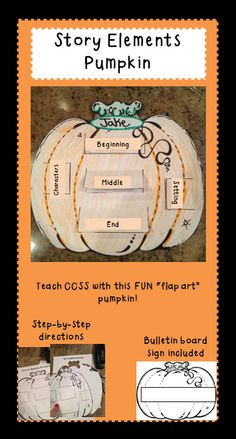 This Story Elements Pumpkin is a FUN way to integrate CCSS with art!  These also make a great fall bulletin board display :-) Fact and opinion pumpkins available too!