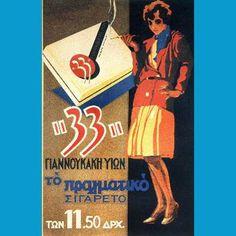 Vintage Advertising Posters, Old Advertisements, Vintage Ads, Vintage Posters, Vintage Photos, Old Posters, Poster Ads, Retro Ads, Old Ads