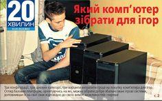 20 хвилин: безкоштовна версія для планшетів. Випуск: 21.12.2012:     http://admin3.20.ua/img/pdf/0/39/3987.pdf