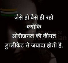 Faith Quotes In Hindi Mixed Feelings Quotes, Good Thoughts Quotes, Good Life Quotes, Faith Quotes, True Quotes, Qoutes, Holy Quotes, Quotations, Motivational Picture Quotes