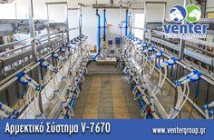 Το καινοτόμο Αρμεκτικό Σύστημα V-7670 της Venter – Προβατοτεχνικής, σας παρέχει μια Νέα Τεχνολογία στα Αρμεκτικά Συστήματα. http://ventergroup.gr/armektiko-sistima-v7670/