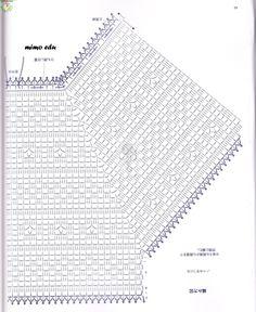Mimo Crochet: بلوزة ...