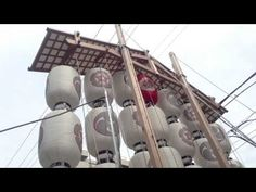 祇園祭:木賊山