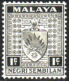 Negri Sembilan 1935 Coat of Arms SG 21 Fine Used Scott Other Malayan Stamps HERE