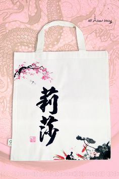Items similar to English to Chinese Name Tote Bag, Custom Made Oriental Style, Custom Tote Bag, Personalized Gift For Women on Etsy Oriental Style, Oriental Fashion, Chineese New Year, Japanese S, Custom Tote Bags, Decoupage Art, Name Gifts, Chinese English, Chinese Language