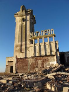 Ruins of the Matadero building - he former slaughterhouse of the now abandoned town of Villa Epecuen, Argentina