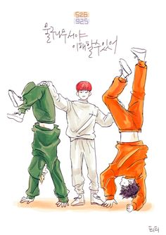 Seventeen Leader, Seventeen Woozi, Got7 Fanart, Kpop Fanart, Carat Seventeen, Kpop Drawings, Seventeen Wallpapers, Hip Hop, Hand Art