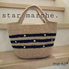 Nice great straw beach bag