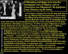 Greece, 1, Facts, History, Greece Country, Historia