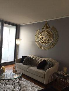 Custom EXTRA Large Ayat Al Kursi order ( preorder) - Mobilier de Salon Arabic Decor, Islamic Wall Decor, Home Interior Design, Interior Decorating, Wall Design, House Design, Door Design, Living Room Art, Furniture Design