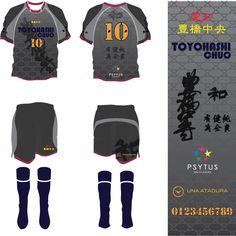 sublimation uniform http://psytus.jp