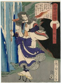 "jibadojo: ""Orochimaru """