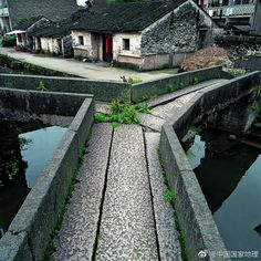 A stone bridge in a Chinese village