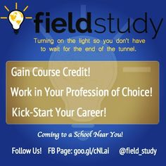 field of study essay