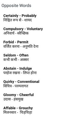 some english words #sumi ....