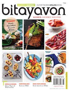 Bitayavon - a kosher cooking magazine - stunning!
