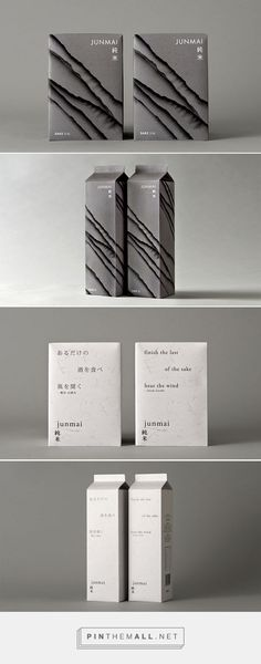 Asylum - Product - Asian Creative Cross Expo – Sake Exhibition, Japan (2015)... - a grouped images picture - Pin Them All