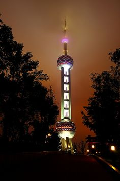 Pearl Tower, Shanghai, China If I ever get over to see my girlfriend from highschool...