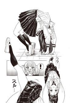俊英・博が、 柔らかなタッチで贈る優しい学園物語!! Anime Drawings Sketches, Anime Sketch, Manga Drawing, Manga Art, Character Art, Character Design, Comic Layout, Poses References, Anime Poses Reference
