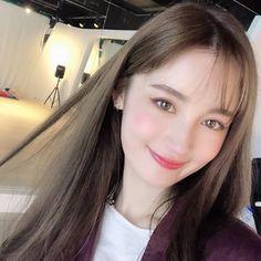 Korean Name, Korean Girl, Pretty And Cute, Pretty Girls, Makeup Korean Style, Have A Happy Day, Rainy Season, Insta Photo Ideas, Weekend Fun