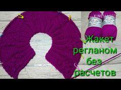 Жакет регланом сверху без расчетов.МК для начинающих. - YouTube Knitting Books, Filet Crochet, Tree Skirts, Christmas Tree, Pullover, Holiday Decor, Youtube, Knitting, Dots
