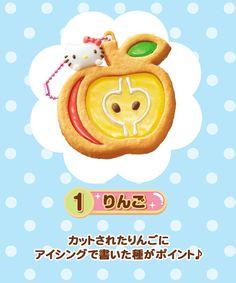 Re-Ment Miniatures - Sanrio Cookie Mascot #1