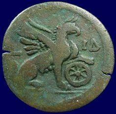 Drachma - Female griffin with wheel (Typical attribute of Nemesis) Marcus Aurelius AE Drachma CE] - Alexandria Egypt - cointalk Celtic Symbols, Ancient Symbols, Ancient Aliens, Ancient Artifacts, Ancient Rome, All Mythical Creatures, Alexandria Egypt, Old Coins, Egyptian Art