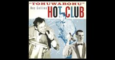 """Tohuwabohu"" von Ray Collins' Hot-Club auf Apple Music"